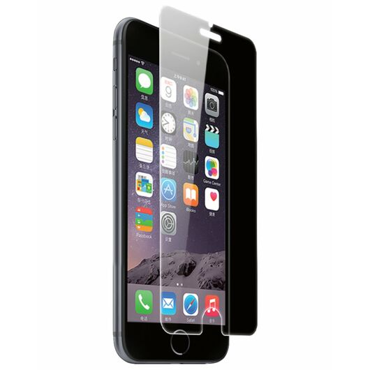 STEVISON - Privacy-glas iPhone XR/11