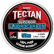 DAM Fluorocarbon fiskeline 0,20 mm - 50 m thumb